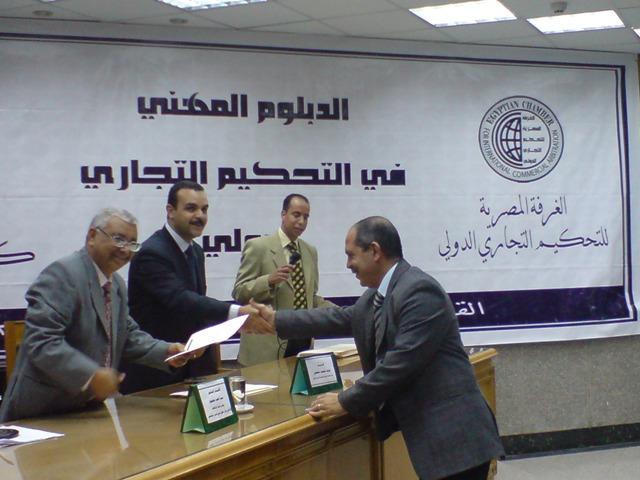 Cairo | 27 Feb 4 - March 2010