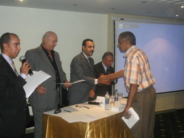 Alexandria | 1 - 3 October 2011