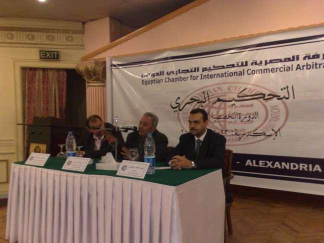 Alexandria | 23 - 25 April 2009