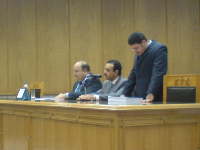 Cairo   13 - 18 Feb 2010
