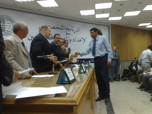 Cairo | 15-20 August 2009