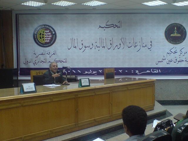 Cairo | 20-24 July 2011
