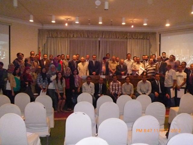 Cairo | 7 - 11 October 2012