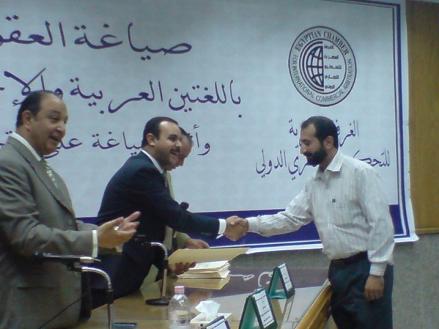 Cairo | 8 - 13 November 2009