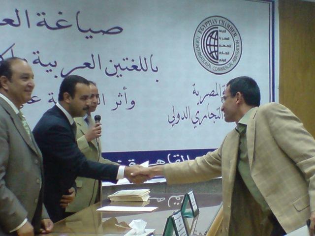 Cairo   8 - 13 November 2009