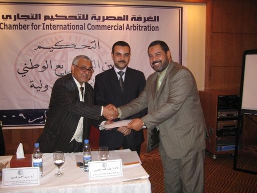 Dubai | 13 - 14 Jan 2009