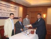 Dubai | 19 - 21 May 2009