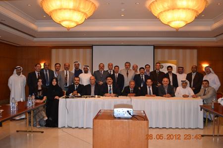 Dubai   26 - 28 May 2012
