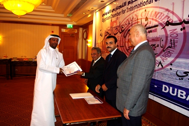 Dubai | 28 - 30 April 2010