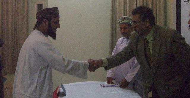 Muscat | 6-8 Feb 2010